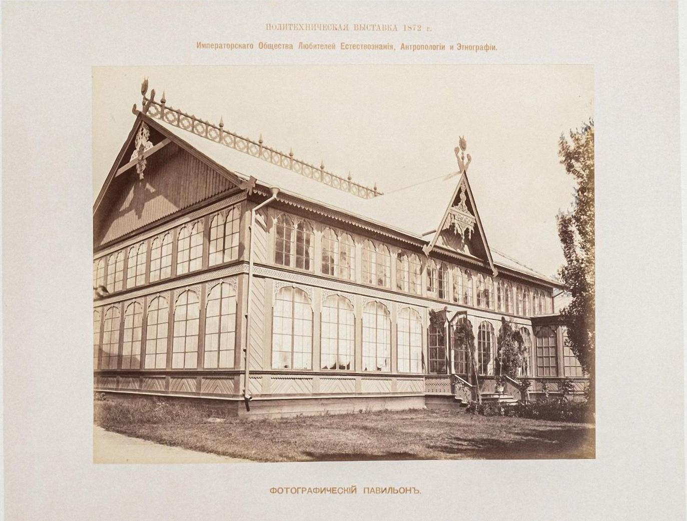 Александровский сад. Фотографический павильон