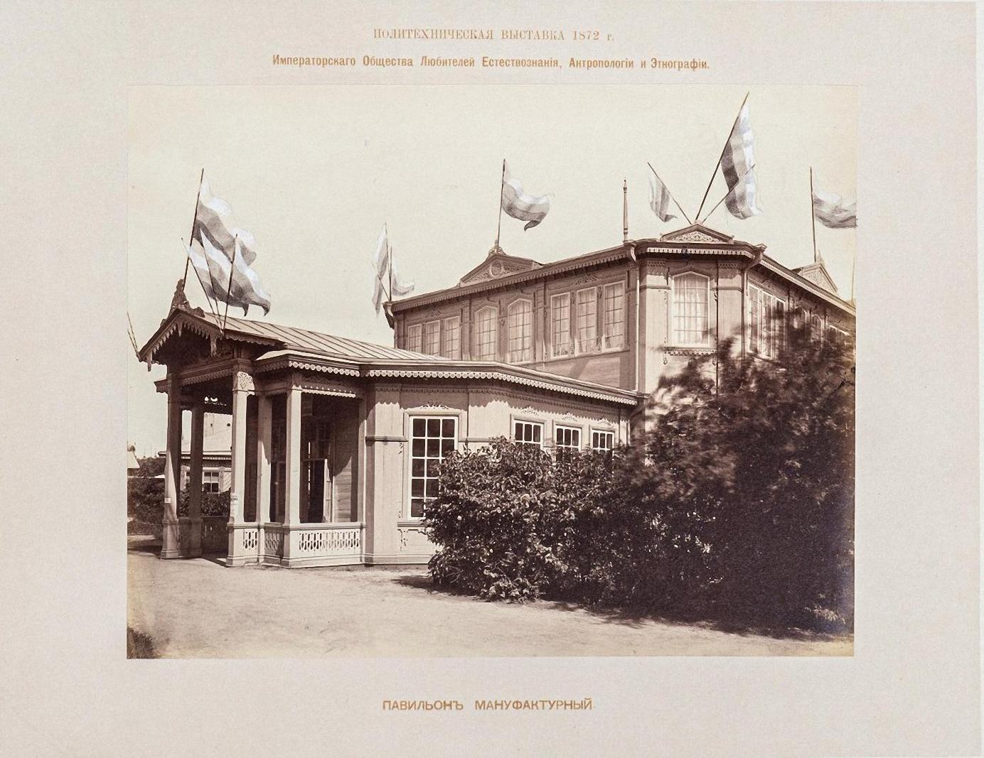 Александровский сад. Павильон мануфактурный
