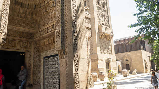 Outside Egypt's Prince Mohamed Ali Mosque in his Palace Complex in Cairo