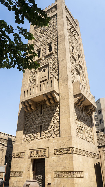 The clock tower at Egypt's Prince Mohamed Ali Palace Complex in Cairo