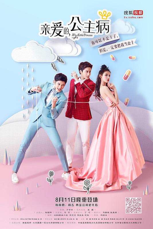 Romantik Komedi Dalam Drama Cina MY LITTLE PRINCESS