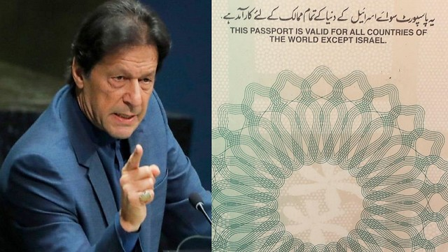 5718 Pakistan will not recognize Israel – PM Imran Khan 03