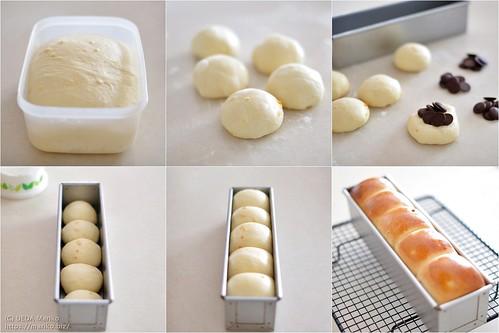 20200819-bread1