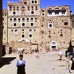Yemen Kawkaban 23rd July 1993