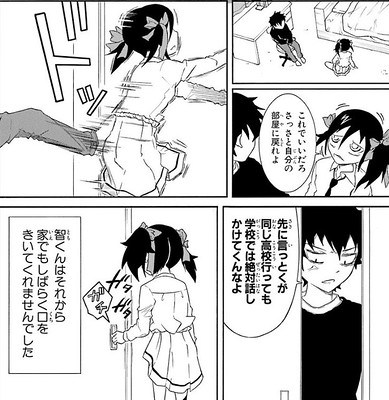 Watamote_chapter_180_03