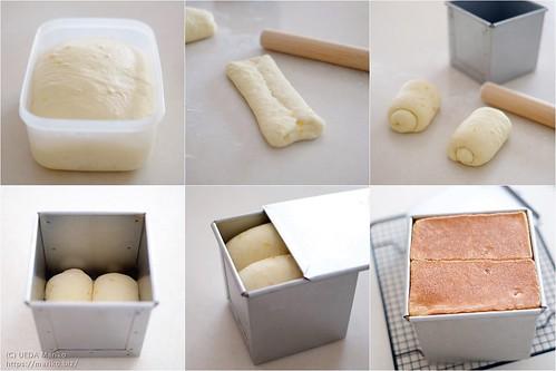 20200819-bread2 (2)