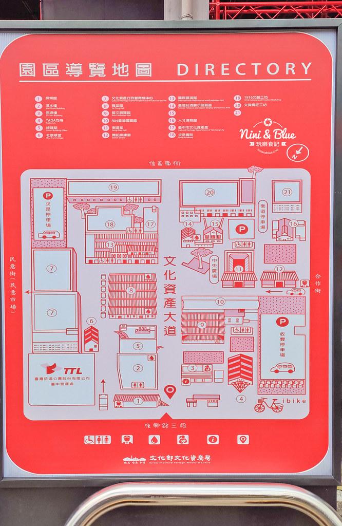 睞去西班牙 台中文化資產園區29
