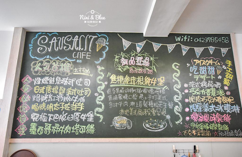 莎莎莉朵sausalito cafe台中美術館早午餐09