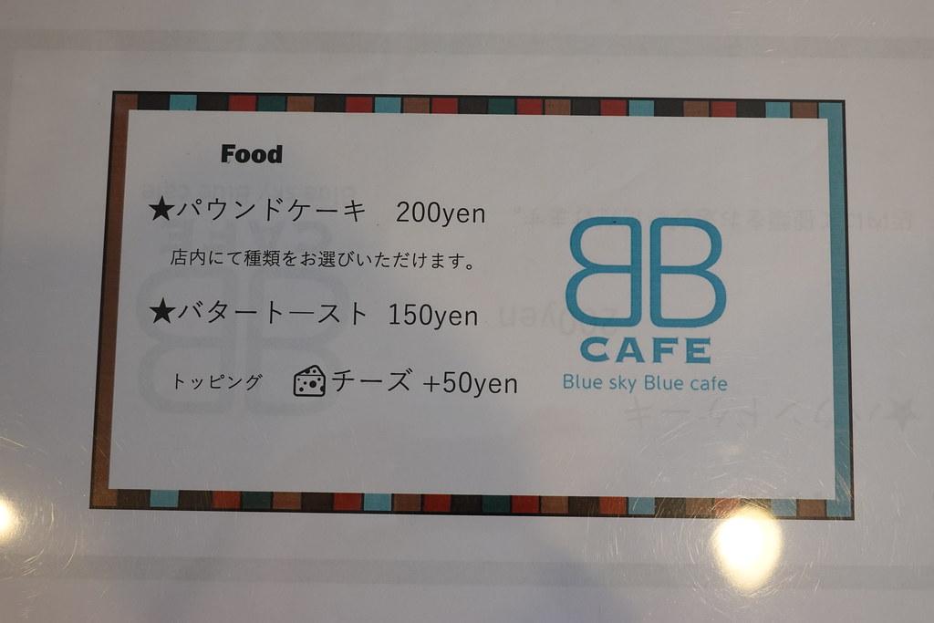 BBCAFE(東長崎)
