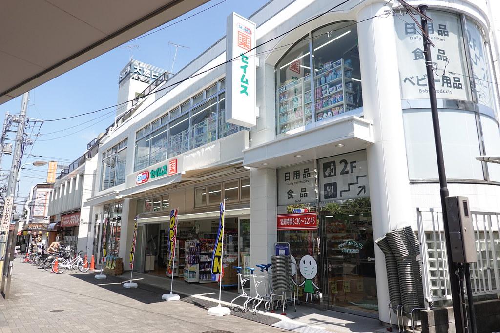 セイムス(東長崎)