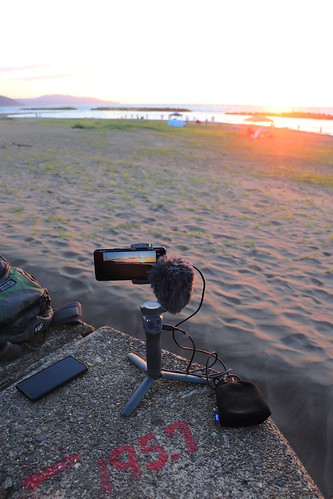 japan irl travel sunset niigata joetsu view beach