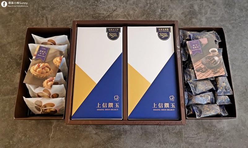 上信饌玉-2020中秋限定-深山櫻禮盒和千代蘭禮盒