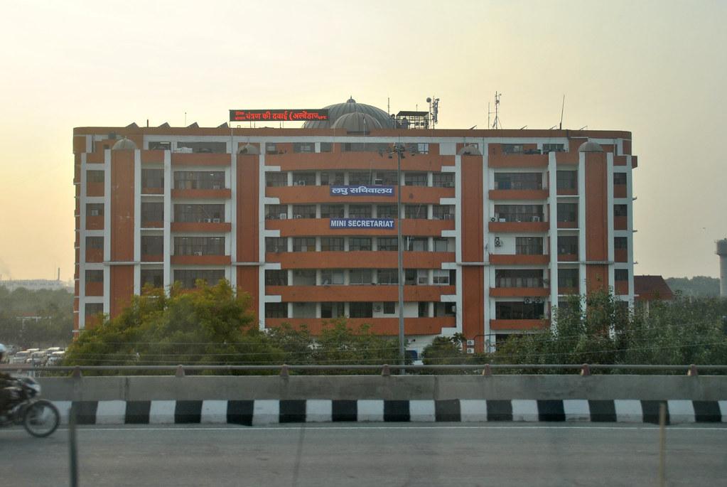 Mini Secretariat Panipat
