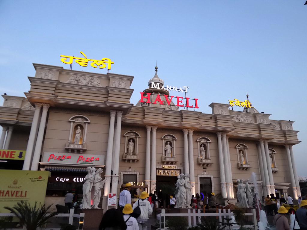 Dhaba Mannat Haveli