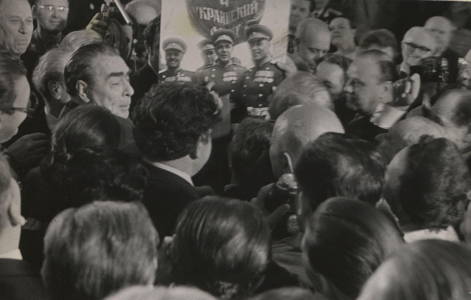 06. Л.И. Брежнев в группе с фотографией Я. Халипа, изображающей группу командиров 4-го Украинского фронта. 1975