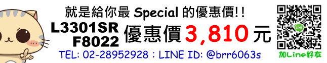 price-l3301sr-f8022