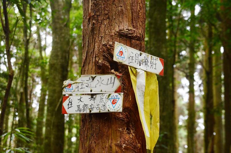 熊佧山岔路指示牌