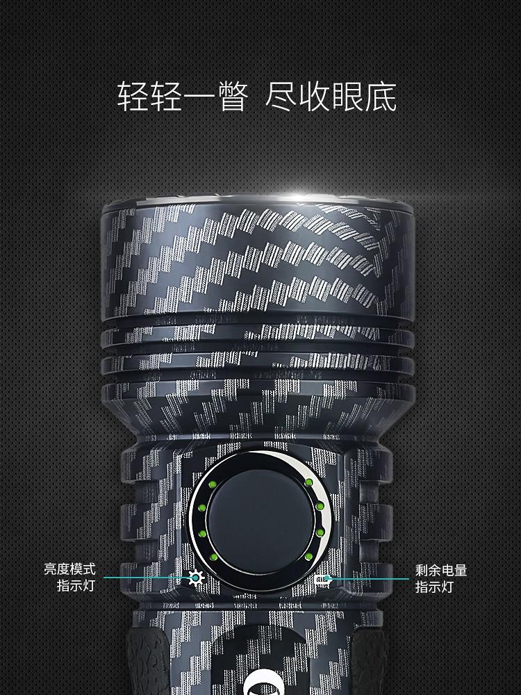 Seeker 2 PRO Carbon Fiber Color-3