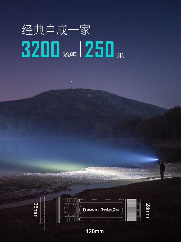 Seeker 2 PRO Carbon Fiber Color-2