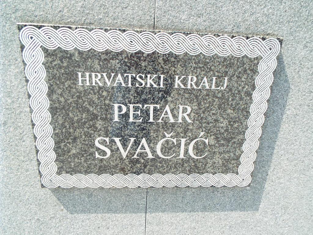 Vojnic, Croatia - King Petar