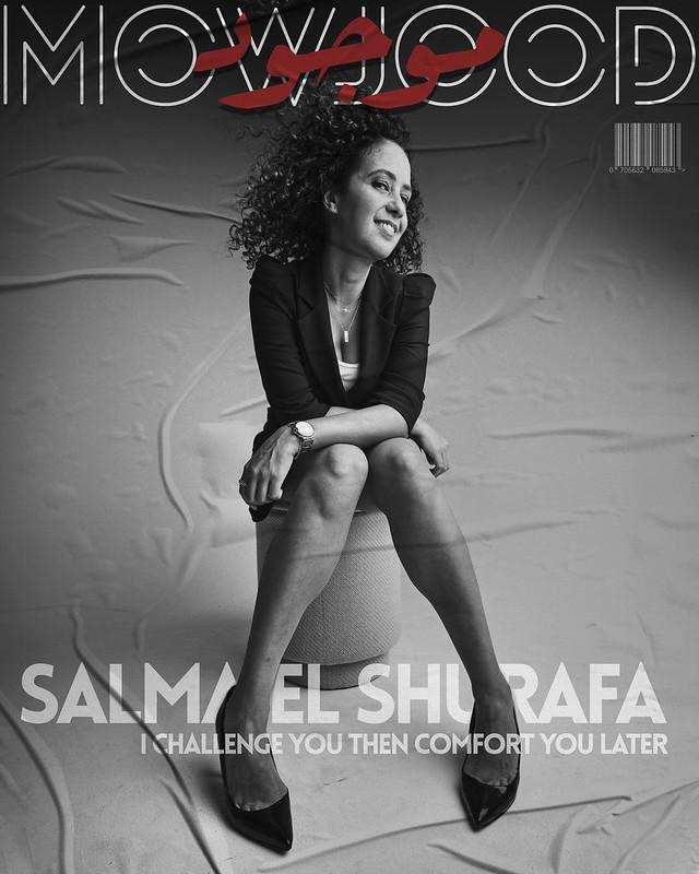 Mowjood - Salma El Shurafa