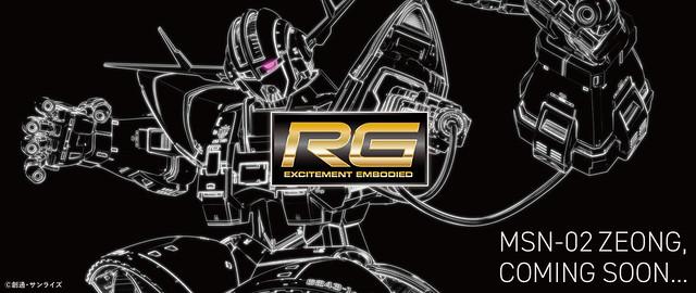 《機動戰士鋼彈》夏亞名機「吉翁克」將在 RG 1/144 系列商品化!