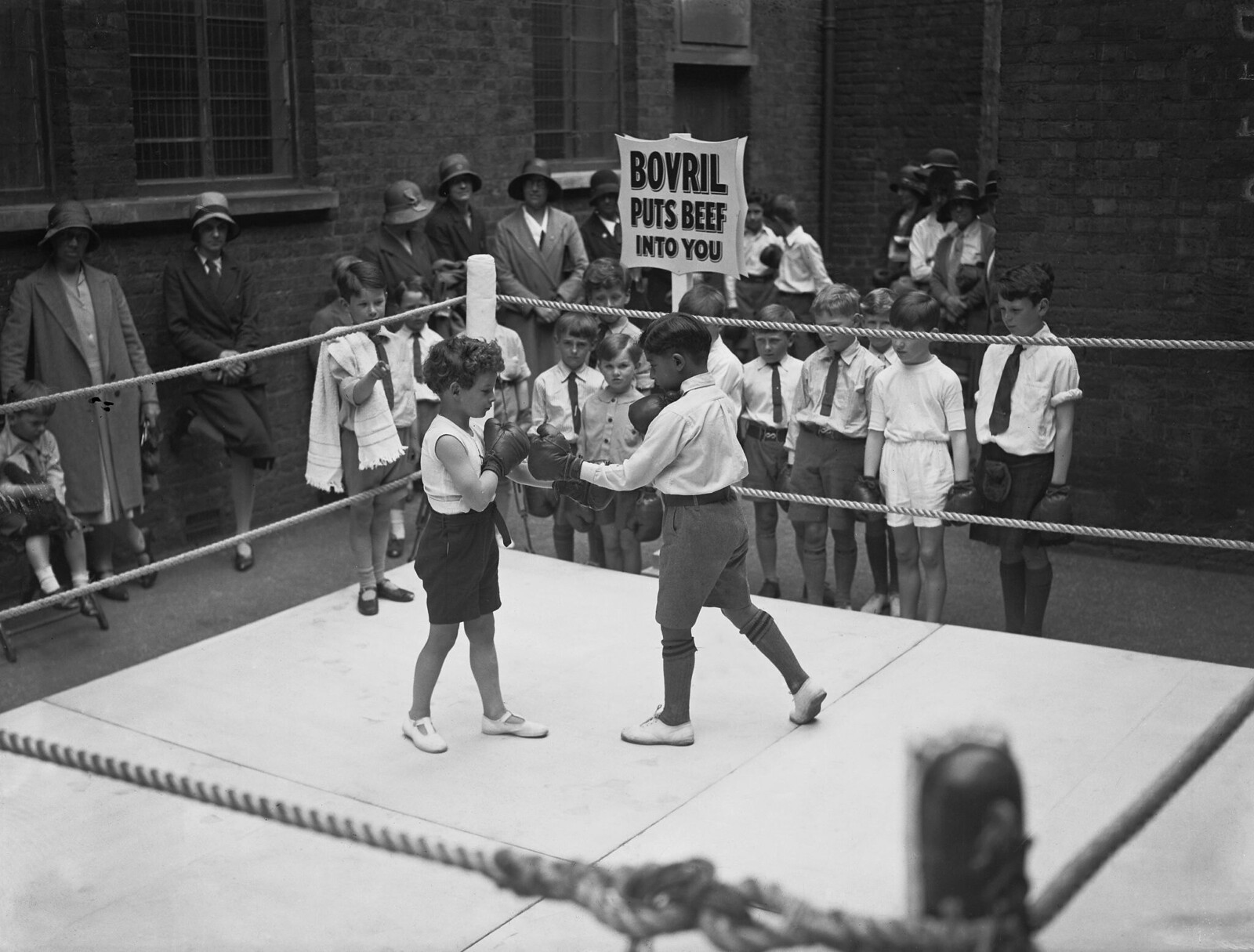 1931. Детский бокс
