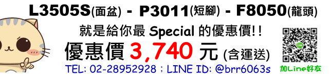 50254112821_08109c670d_o.jpg