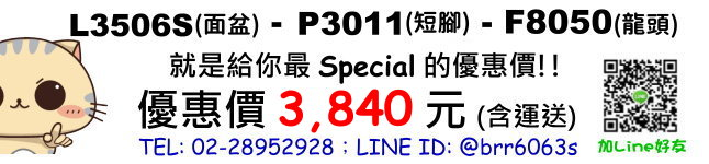 50254320067_e712f2ce5b_o.jpg