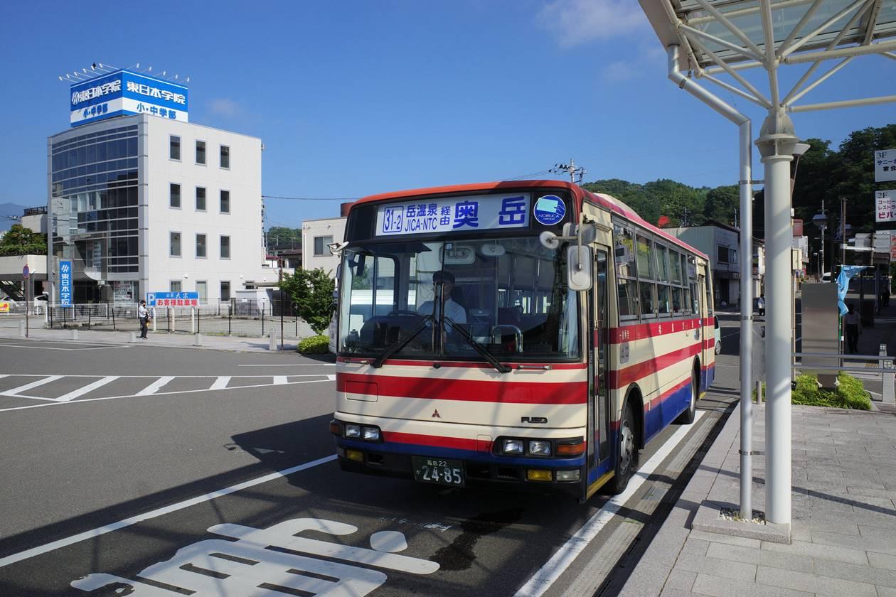 二本松駅発奥岳行きバス