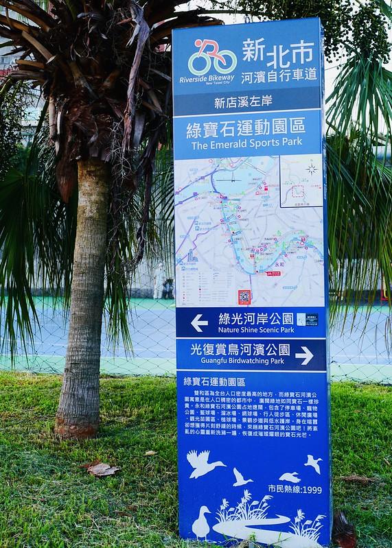 華中橋中和到綠光河岸公園