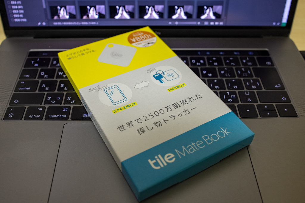 tile Mate Book_1