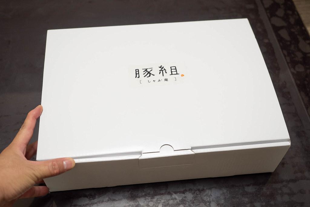 butagumi_online-1