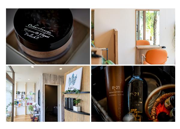 ピコカンパニー (Pico Company 愛知県豊川市の美容室)の内観と小物
