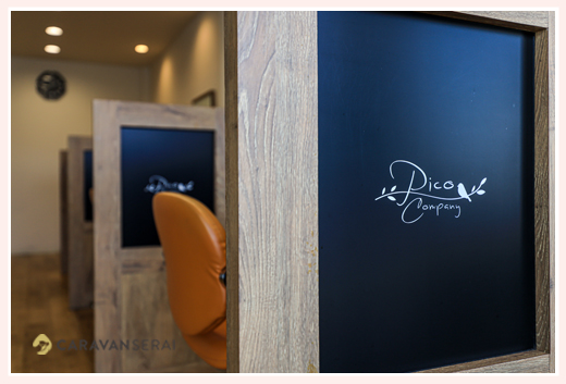 ピコカンパニー (Pico Company)代表(愛知県豊川市の美容室)は各ブースが仕切り板で区切られているのでコロナにも安心!