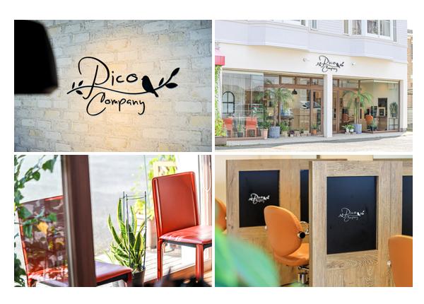 ピコカンパニー (Pico Company) 愛知県豊川市の美容室 外観・内観