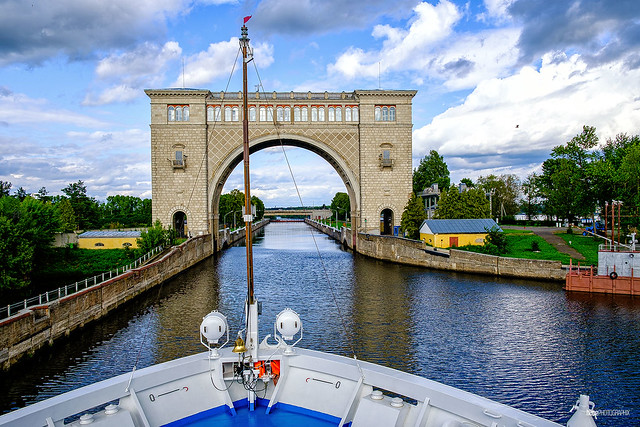 Uglich Reservoir Lock Gate