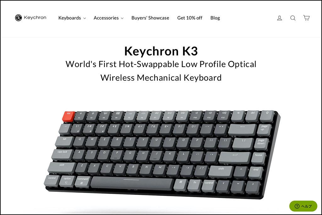 Keychron K3