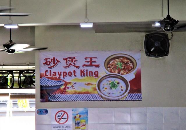 Claypot King sign