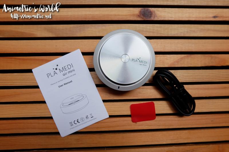 Plabio Plasma Air Sterilizer