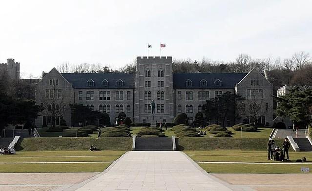 korea_university_0
