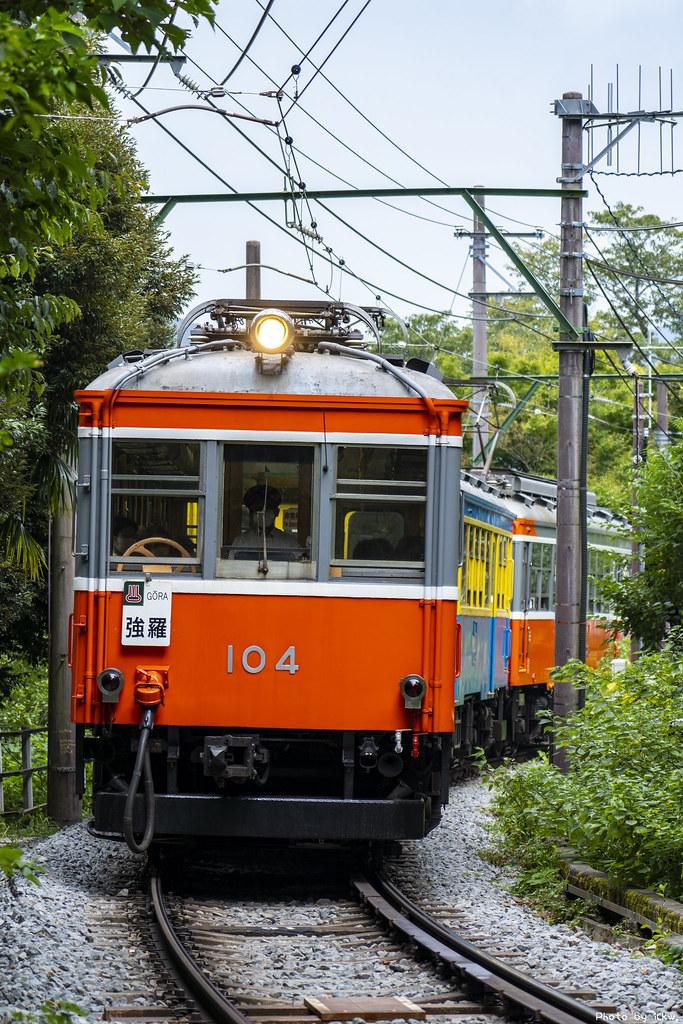 DSC02006-2