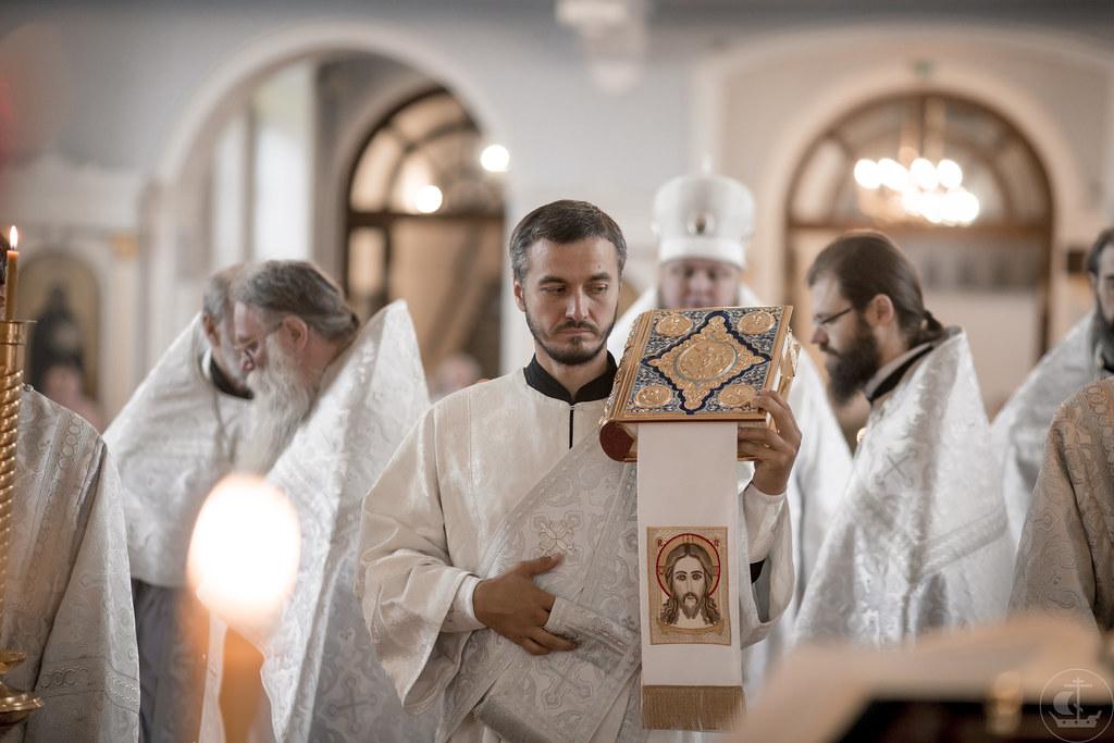 22-23 августа 2020, Неделя 11-я по Пятидесятнице / 22-23 August 2020, 11th Sunday after Pentecost
