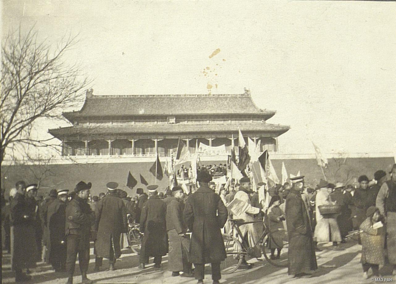 Демонстрация в Пекине7