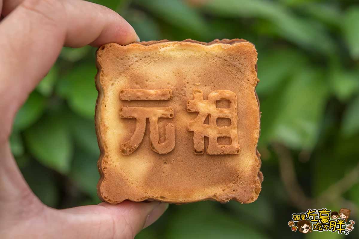 元祖雪餅 月餅宅配-42
