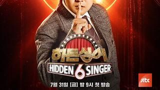 Hidden Singer S6 Ep.8