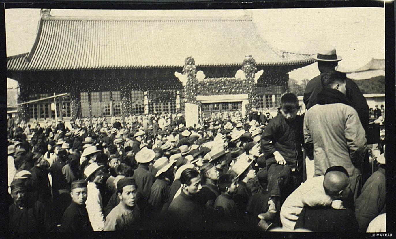 Траурный митинг в Пекине