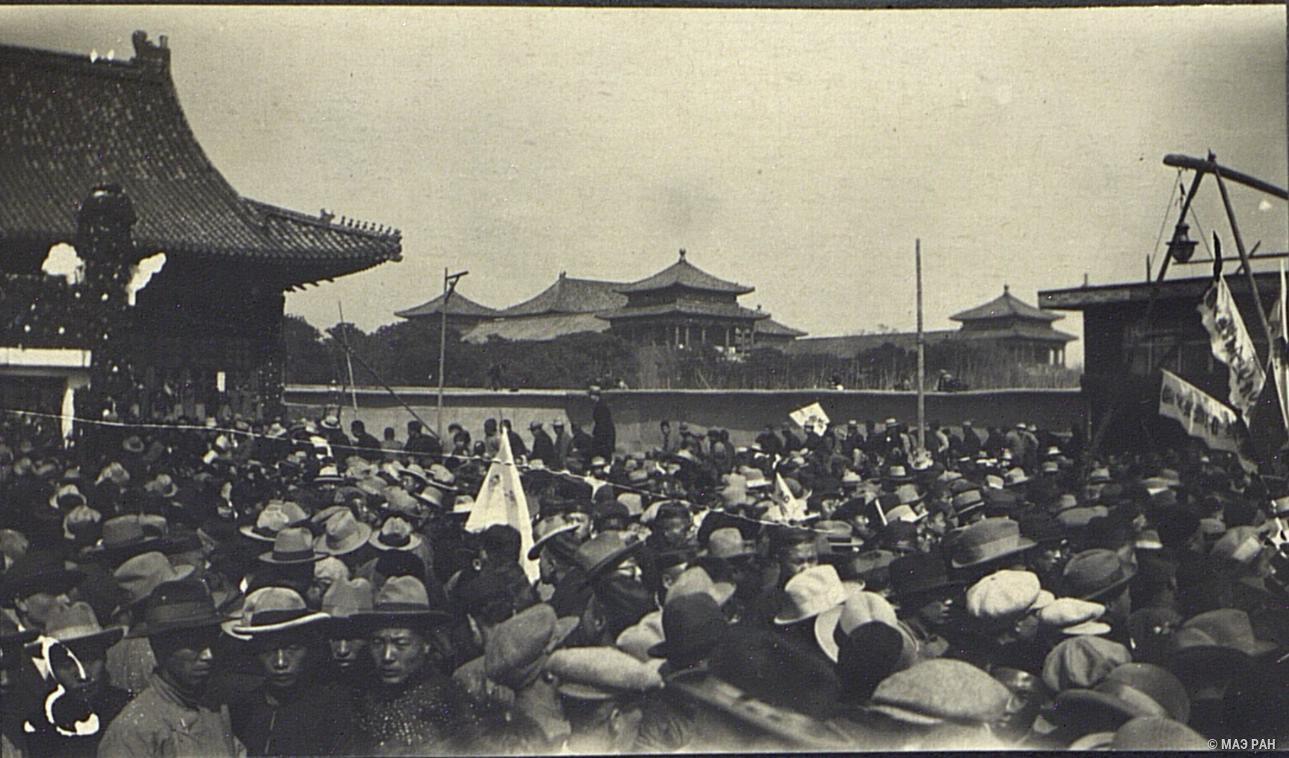 Демонстрация в Пекине