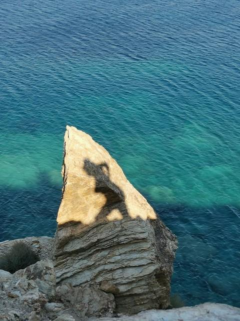 Shadow Rock, Itanos
