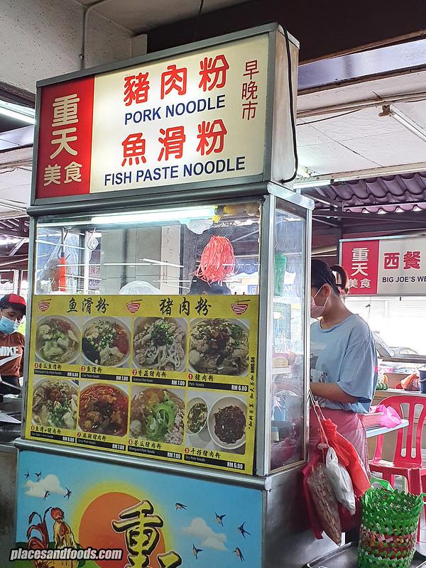 restoran choon tien pork noodles stall